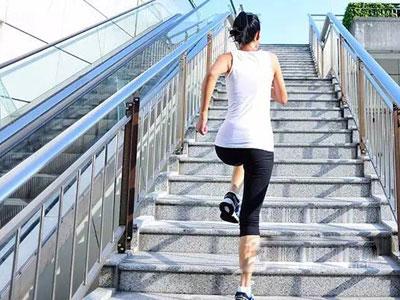 爬楼梯是最笨的运动?这样做就不是啦