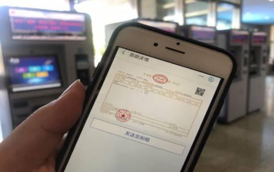 北大医院上线医疗收费电子票据中央单位医疗电子票据改革启动
