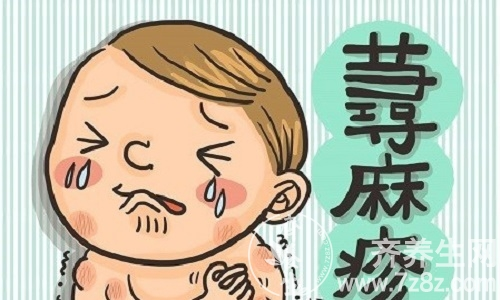 孩子患了<a href=http://www.7z8z.com/e/search/result/?searchid=58 target=_blank class=infotextkey>荨麻疹</a>怎么办