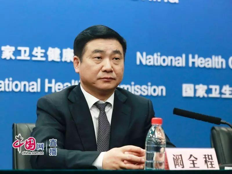 国家卫生健康委召开《中国妇幼健康事业发展报告(2019)》新闻发布会