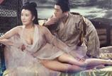 揭秘中国古代十大欲女